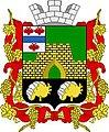 Coat of arms of Andijan 1908.jpg