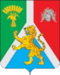 Coat of arms of Khabarovsky raion (Khabarovsk krai).png