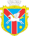 Coat of arms zhmerynka.PNG