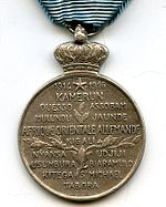 Commemorative Medal of the African Campaigns 1914-1917 REVERSE