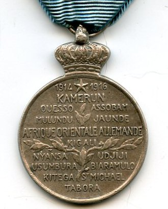 Commemorative Medal of the 1914–1917 African Campaigns - Image: Commemorative Medal of the African Campaigns 1914 1917 REVERSE