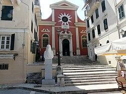 Corfu town 23.JPG