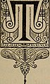 Cosmotheologies (1889) (14804603103).jpg