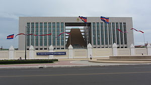 Cabinet of Cambodia - The Office of the Council of Ministers in Phnom Penh hosts Cabinet meetings.