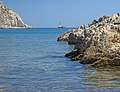 Cove on the east coast of Rhodes. Greece.jpg