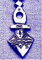 Croix de Timia.jpg