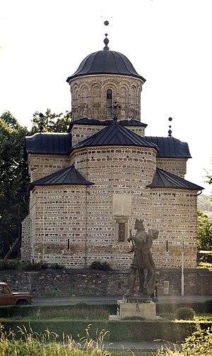 Curtea de Argeș - Image: Curtea de Arges.E