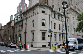 Curtis Institute of Music - Looking southeast from Rittenhouse Square toward the Curtis Institute's main building at the corner of Locust Street (on the left) and South 18th Street (on the right) (2006)