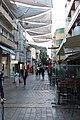 Cyprus Ledra Street IMG 6617.JPG