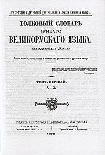 Слава из талковово славоря в россии