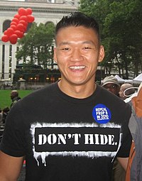 Dan Choi at Bryant Park NYC.JPG