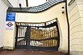 Dancing House's gate in Sopot - panoramio.jpg