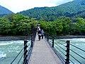 De-ai Bridge 邂逅橋 - panoramio.jpg