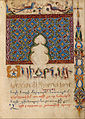 Decorated Incipit Page - Google Art Project (6846422).jpg