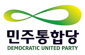 South Korean presidential election, 2012 - Democratic Party (South Korea, 2011)