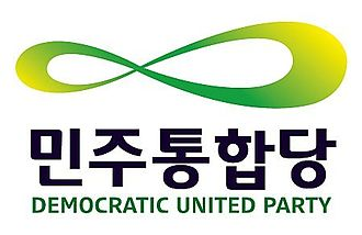 2012 South Korean presidential election - Democratic Party (South Korea, 2011)