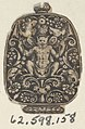 Design for a Sword Pommel with a Crouching Satyr MET DP837262.jpg