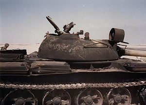 VII Corps (United States) - An Iraqi Republican Guard tank destroyed by Task Force 1-41 Infantry during the 1st Gulf War, February 1991.
