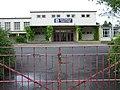 Devenish College, Kesh - geograph.org.uk - 443401.jpg