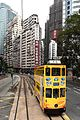 Ding Ding tram on Hennessy Road in Hong Kong.jpg