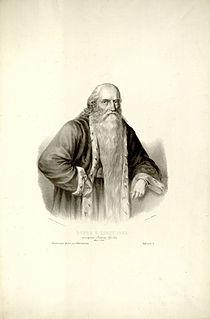 Djordje II Brankovic.jpg