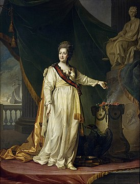 Dmitry Levitsky - Portrait of Catherine II the Legislatress in the Temple of the Goddess of Justice - Google Art Project.jpg