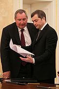 Dmitry Rogozin and Vladislav Surkov 25 June 2012.jpeg