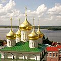 Domes of The Church of St. John the Baptist, Nizhny Novgorod.jpg