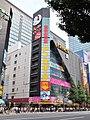 Don Quijote Akihabara Shop.JPG