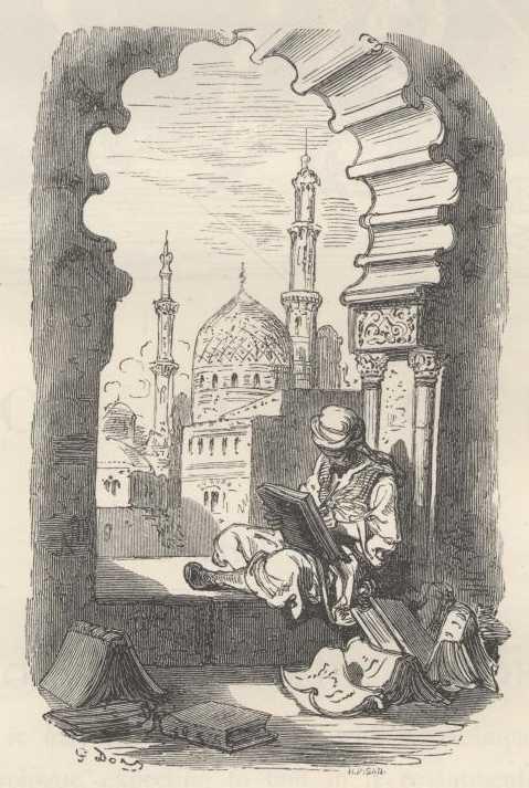 Don Quijote illustrated by Gustav Dore V