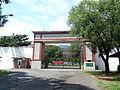 Dongcheng Skill Training Institute, AOC, MOJ.jpg