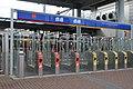 DordrechtStationPoortjes02.jpg