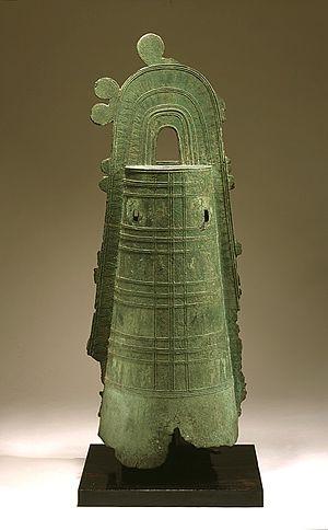 Dōtaku - Dotaku (bell-shaped bronze), Yayoi period, 2nd-1st century BC