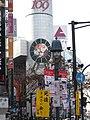 Dougen-zaka, Shibuya - panoramio.jpg