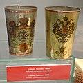 Drinking glasses, coronation of Nicholas II of Russia.JPG