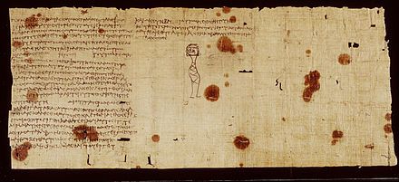 Papyrus of the Dream of Nectanebo, ca. 160-150 BC Droom van Nectanebo - Google Art Project.jpg