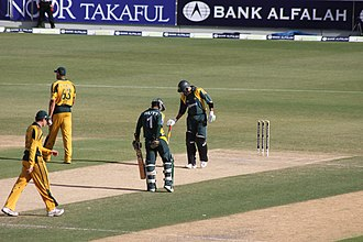 2016 Pakistan Super League - Image: Dubai Sports City Pak vs Aussies