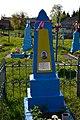 Duliby Turiiskyi Volynska-grave of Popovych-2.jpg