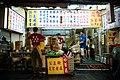 Dumpering Restaurant In Hualien City (224111917).jpeg