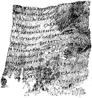 Dura Parchment 24 - Image: Dura Parchment 24 (facsimile)