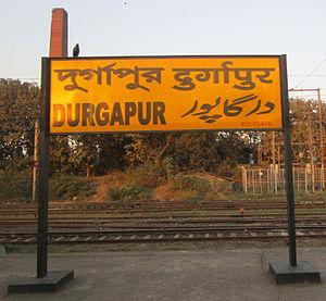 Durgapur railway station - Durgapur railway station nameplate