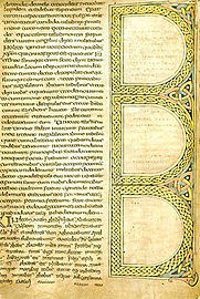 Early Insular interlace, Durham Cathedral Gospel Book, mid-7th century