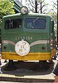 EF58 154 Cutbody in Omiya G-R-S-C.jpg
