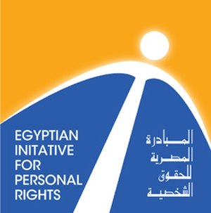 Egyptian Initiative for Personal Rights - Image: EIPR Logo docs