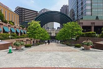 Ebisu, Shibuya - Yebisu Garden Place