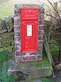 Edward VII postbox near Turf House - geograph.org.uk - 685129.jpg