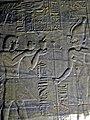 Egypt-6A-046 (2216618727).jpg