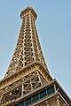 Eiffel Tower replica, Las Vegas (5941554266).jpg