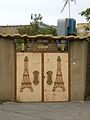 Eiffel tower symbole on house door - Fazl st - Nishapur 1.JPG