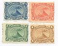El Salvador Issue 1867.jpg